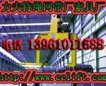 供应电动夹钳,电动夹具,电动吊具,电动吊夹,电动吊钩,电动吊钳批发