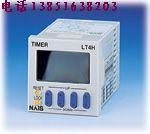 供应定时器LT4HL8-AC240V