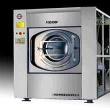 供应洁神工业水洗机,水洗厂专用水洗机,洗涤设备厂家直销