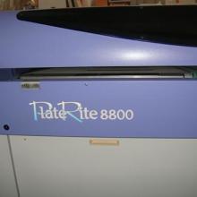 供应网屏8800CTP制版机