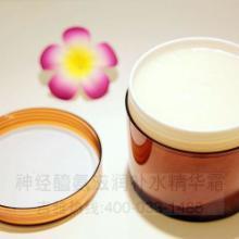供应化妆品OEM,进口化妆品原料,高端化妆品ODM图片