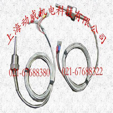 供应复盛空压机感温棒复盛压缩机温度传感器