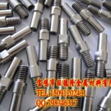 供应钛合金螺丝,钛标准件,钛紧固件