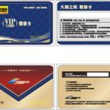 磁条条码卡电动车充电卡售饭机IC卡门禁滴胶卡 会员卡 pvc卡 智能卡