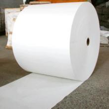 供应山东华北纸业生产的文化印刷用纸优质全木浆纯质纸