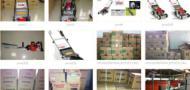 郑州市惠济区双桥花卉基地鼎盛园林机械销售处