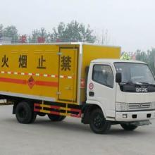 供应3吨东风小型民爆运输车_货厢长4.15米价格