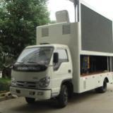 供应福田祥瑞LED广告宣传车/品牌LED广告宣传车/湖北程力