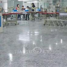 供应用于水泥外加剂的水泥固化剂