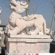 貔貅雕塑瑞兽狮子麒麟各种动物石雕图片