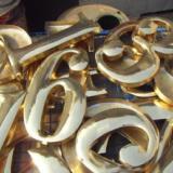 供应上海钛金不锈钢字牌制作钛金不锈钢铭牌制作安装