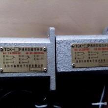 供应TCK-1P磁性开关