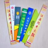 供应北仑菜谱设计,北仑菜谱制作,菜谱设计印刷,菜谱设计