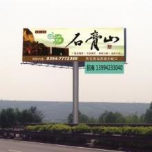 供应龙门架广告公司 山西龙门架广告公司 龙门架广告公司报价