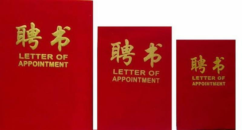 辽宁沈阳荣誉证书厂家证书制作河南做证书厂家荣誉证书订做
