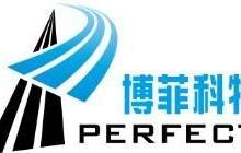 供应北京进口便携式高温叶轮风速仪