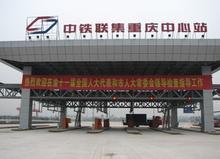 供应国际公路运输