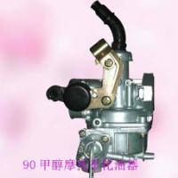 甲醇摩托车化油器