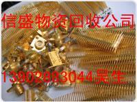供应江门紫铜镀银回收江门黄铜镀银回收.江门LED大功率镀银回收图片