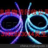 供应广州废灯珠灯带彩虹管回收广州花都LED灯珠灯带LED彩虹管回收