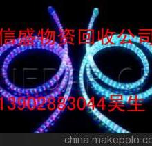 供应广州废灯珠灯带彩虹管回收广州花都LED灯珠灯带LED彩虹管回收图片