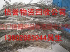 供应江门光亮铜回收江门黄杂铜回收.江门磷铜回收.江门镀白铜回收