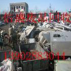 江门二手办公设备回收