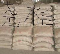 供应海螺水泥西安经销处/西安海螺水泥/海螺水泥/西安水泥西安水泥厂家