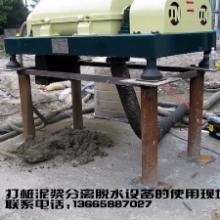供应桥梁桩基泥浆污泥脱水机--萧山建筑泥浆泥浆脱水机650型号图片