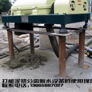 桥梁桩基泥浆污泥脱水机图片