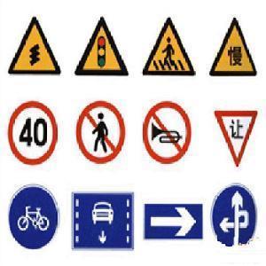 供应交通标志牌价格哪里最便宜,交通标志牌质量最好的厂家