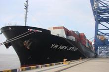 供应厦门港海运