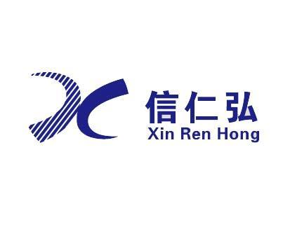 天津信仁弘自动化设备有限公司