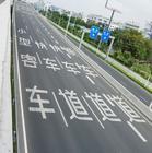 百色公路划线机贺州工业区划线 梧州交通标线 北海交通设施 江门道路图片