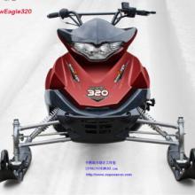 供应180CC雪地摩托车 沙滩车 雪地车 滑雪车 摩托车 沙滩车批发