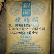 东莞益海硬脂酸1840图片