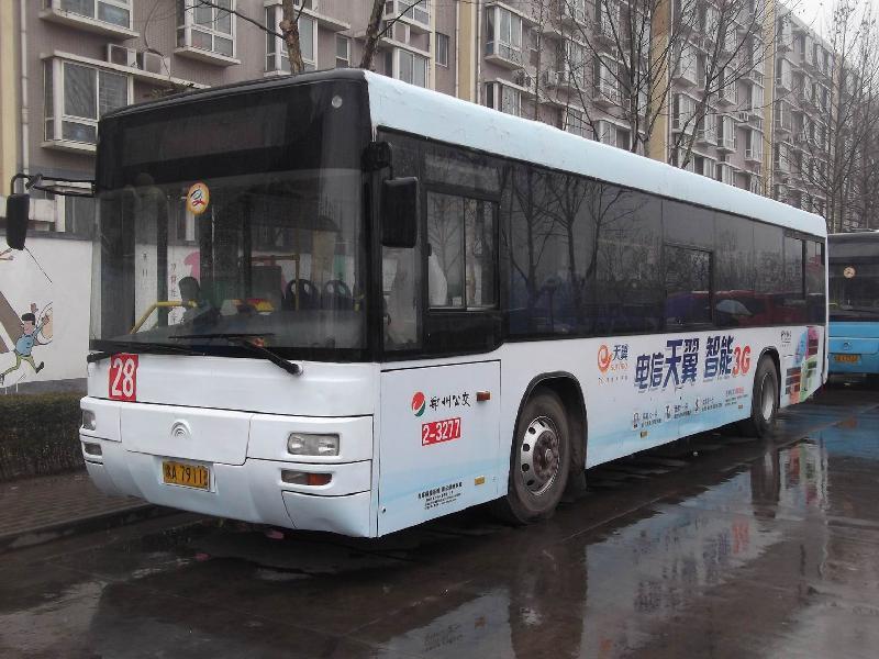 郑州新视力公交广告公司_网站首页_一呼百应
