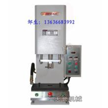 供应小型油压铆钉机图片