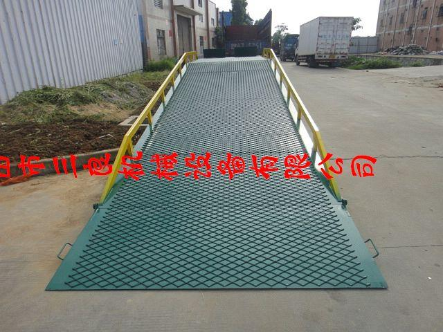 供应广州装卸货桥集装箱平台