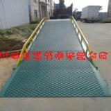 供应广州装卸货桥集装箱装卸平台架