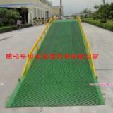供应手动升降式移动可调登车桥生产厂