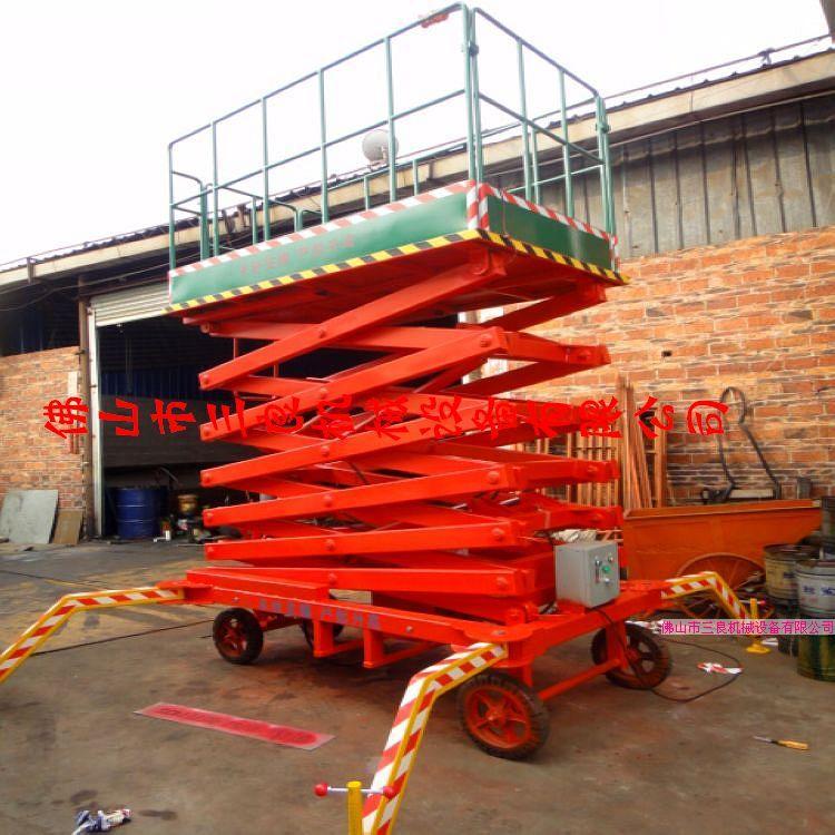 供应广州车载式高空作业平台安装使用批发价格