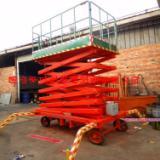 供应佛山12米移动式升降平台厂价-大沥移动式升降平台产地价