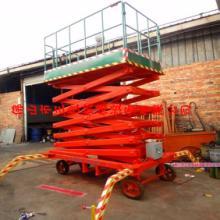 供应广州8米移动升降平台制造商