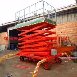 供應廣州8米移動升降平台制造商