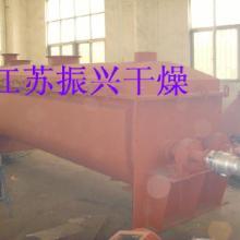 供应有机污泥烘干机/造纸污泥烘干设备