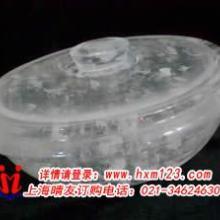 供应水晶涮锅水晶锅水晶煲锅图片