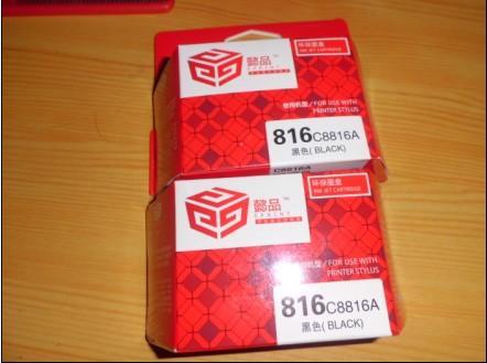 供应懿品HP3538/3558HP816黑色墨盒