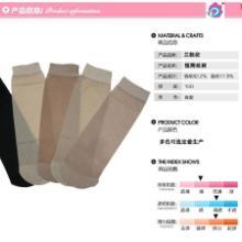 供应广东袜子工厂短筒丝袜批发 天鹅绒短丝袜 尼龙袜 女士袜子厂家