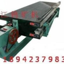供应60槽铜米摇床|60槽玻璃钢摇床面